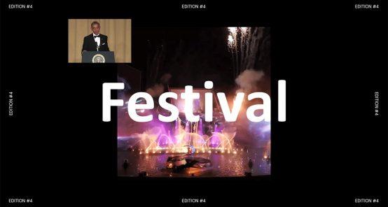 festival-futurebrand-ecv